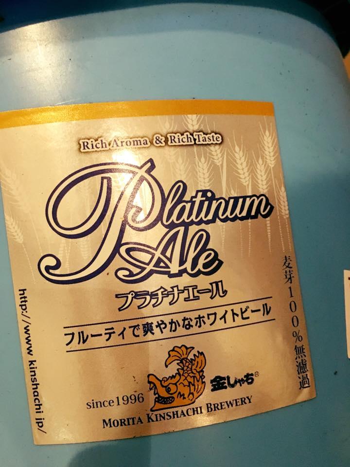 platinumale